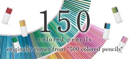 500 colorpencils