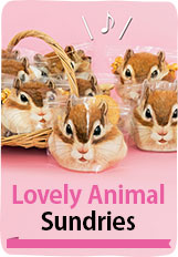 Lovely Animal Special Collection