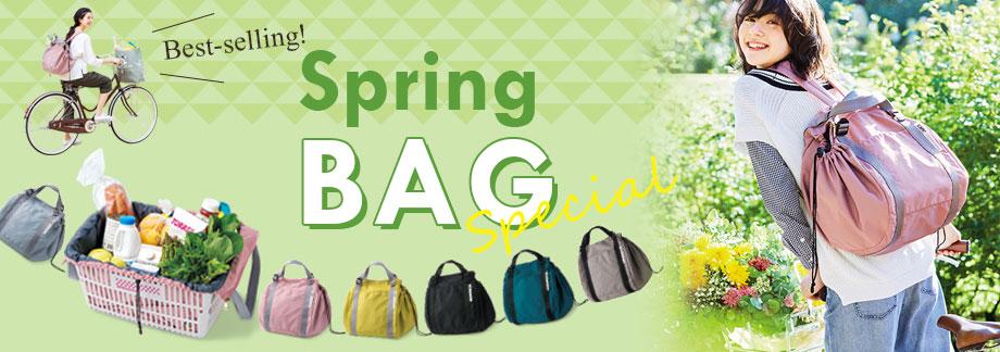 最旬トレンド!春の新作BAG