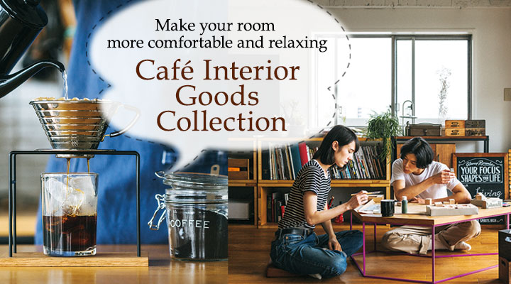 Café Interior Goods Collection