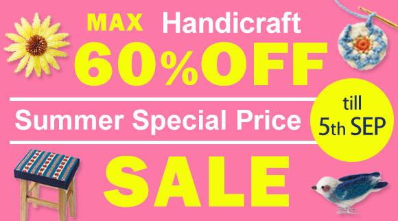手づくり Summer SALE max 60%off