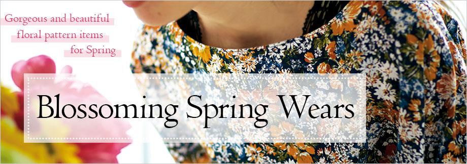 花咲く 春服