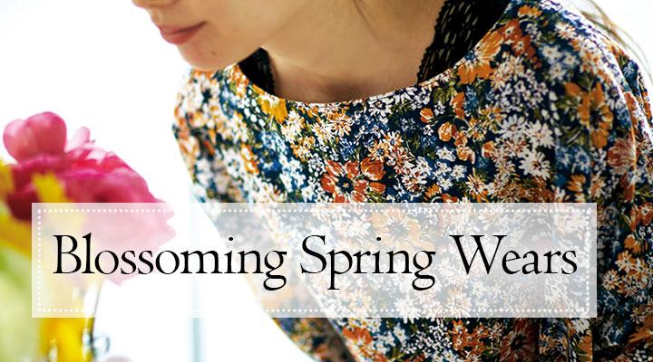 花咲く春服