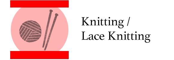 人気の技法 編み物