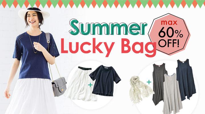 Summer Lucky bag MAX60%OFF