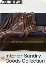 Interior Sundry Goods