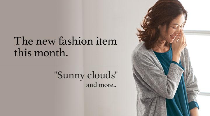 今月の新作ファッション