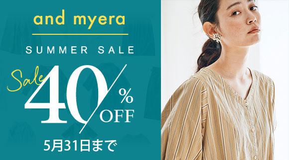 and myera 対象商品40%OFF