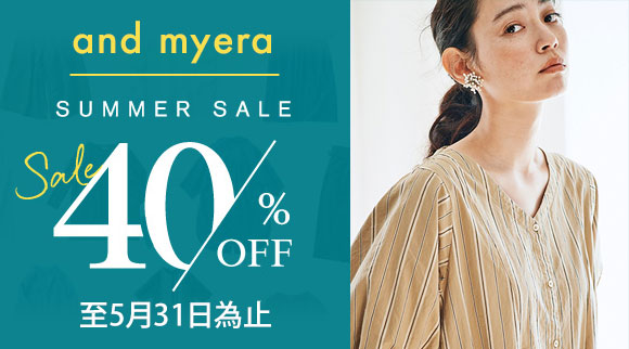 and myera Only specials 40%OFF