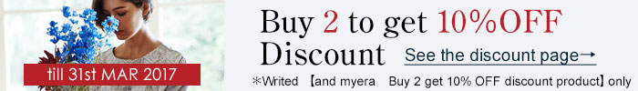 and myera Buy 2 to get 10% OFF Discount