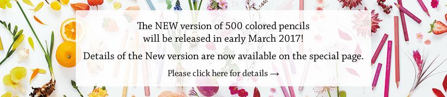 3月上旬販売開始!新500色の色えんぴつスペシャルページ公開中