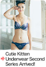 Cutie Kitten Underwear