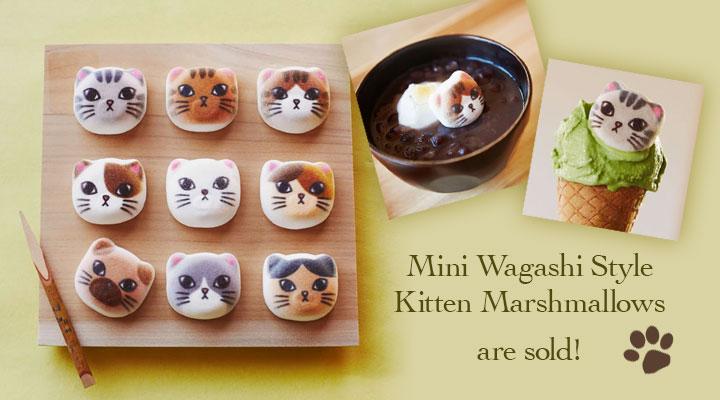 Mini Wagashi Style Kitten Marshmallows