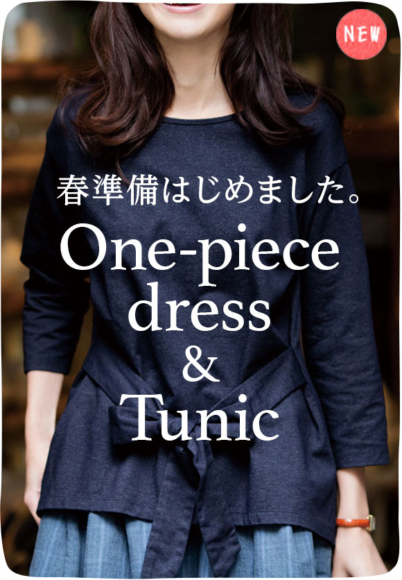 春準備はじめました。One-piece dress&Tunic