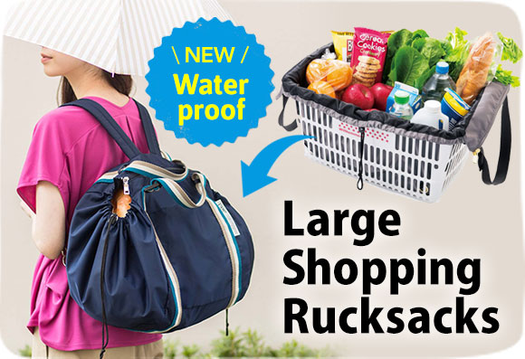 Convenient Large Shopping Rucksacks