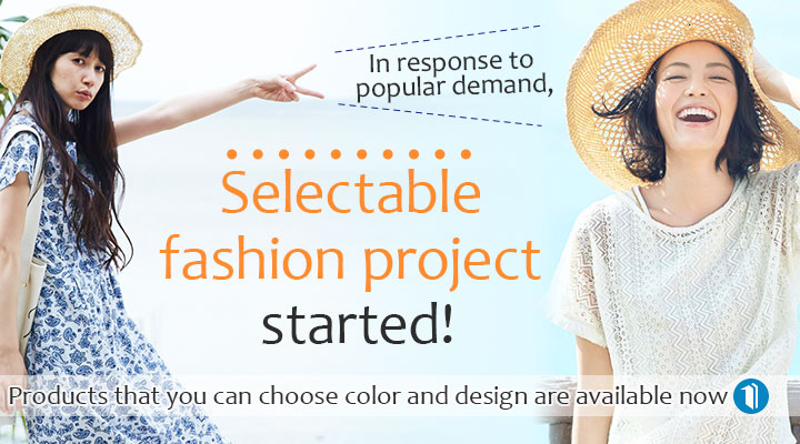 Selectable fashion project