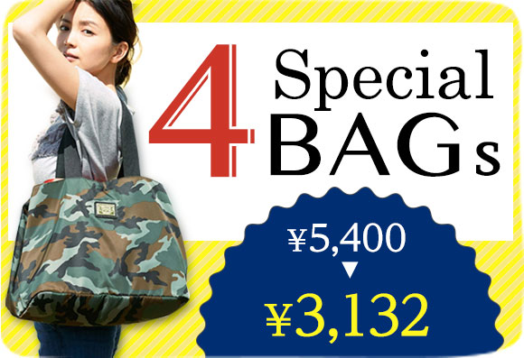 4 Special Bags