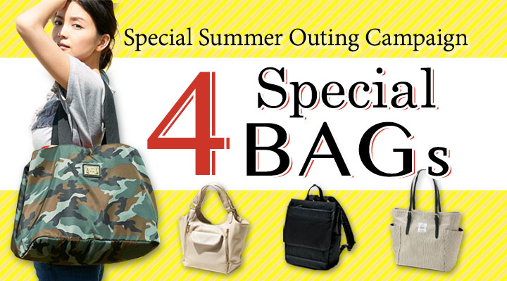 Special Summer Outing Campaign 4 Special Bags