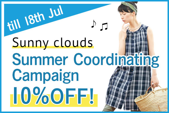 Sunny clouds Summer Coordinating Campaign 10%OFF