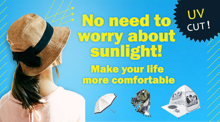 No need to worry about sunlight! Make your life more comfortable