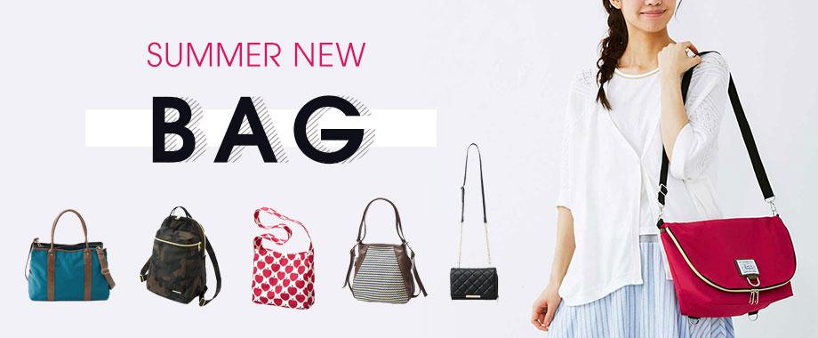 SUMMER NEW BAG