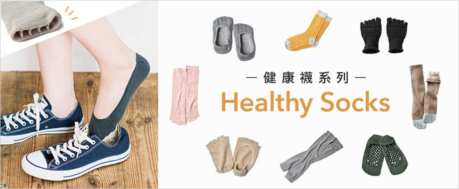 Healthy Socks