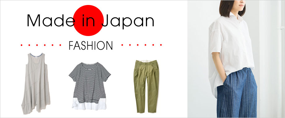 Made in Japan FASHION