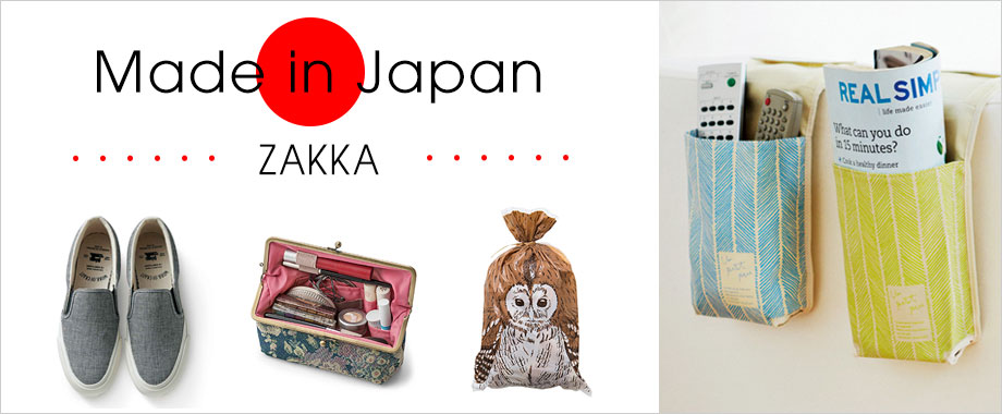 Made in Japan ZAKKA