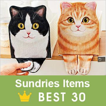 雑貨売れ筋BEST 30