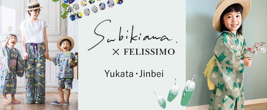 Subikiawa