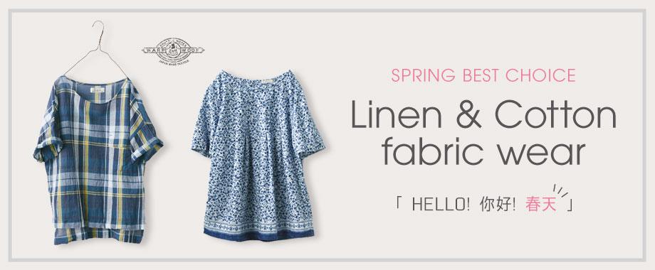 Linen & Cotton fabric wear